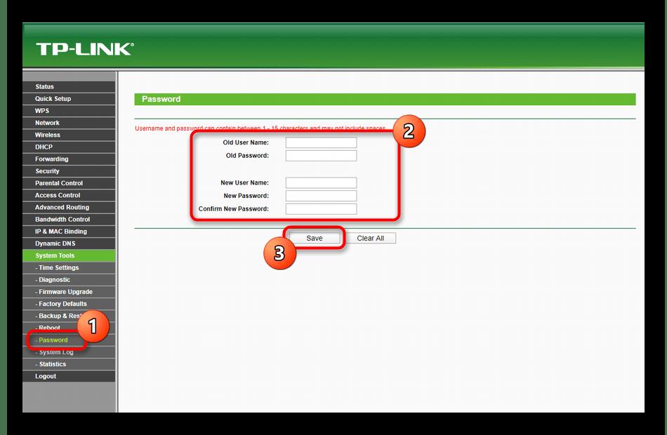 Изменение логина и пароля для авторизации в веб-интерфейсе TP-Link TL-WR940N