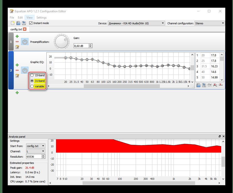 Изменение числа полос эквалайзера в Equalizer APO
