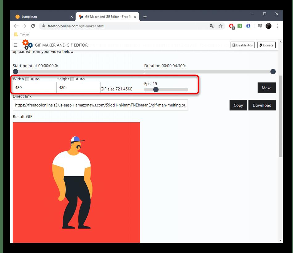 Изменение размера GIF-анимации через онлайн-сервис GIF Maker and GIF Editor