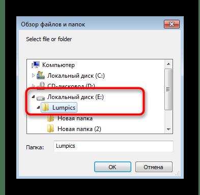 Изменение владельца папки через TakeOwnershipEx для решения проблемы Trustedinstaller в Windows 7