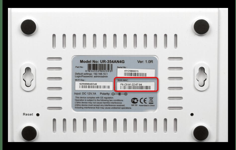 Изучения наклейки с информацией для определения MAC-адреса роутера