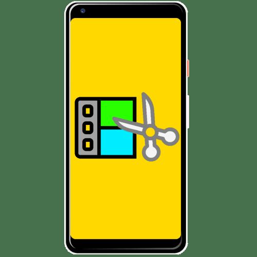 как монтировать видео на телефоне с андроид