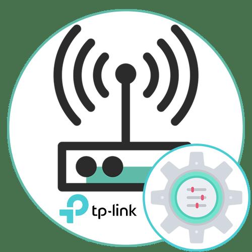 Как настроить роутер TP-Link после сброса