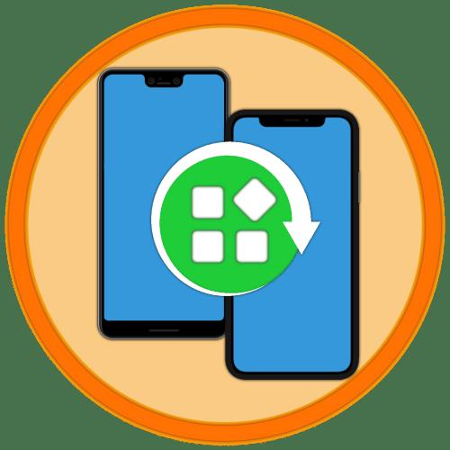 Как обновить приложения на телефоне