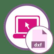 Как открыть DXF онлайн