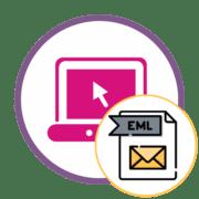 Как открыть EML онлайн