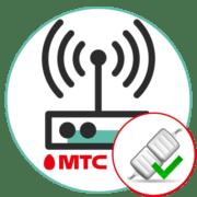 Как подключить роутер МТС