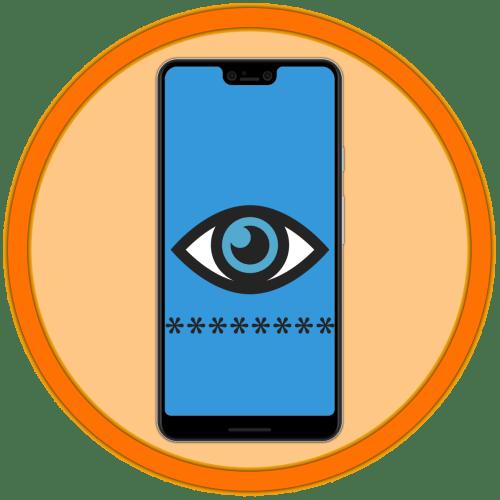 Как посмотреть пароли на Андроиде
