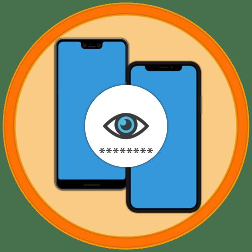 Как посмотреть сохраненные пароли на телефоне