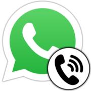 Как позвонить с ВатсАпа на ВатсАп