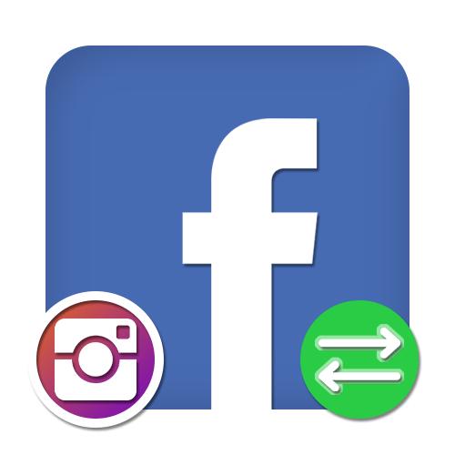 Как привязать Инстаграм к другой странице Фейсбук