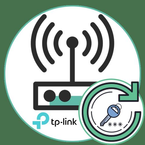 Как сбросить пароль на роутере TP-Link