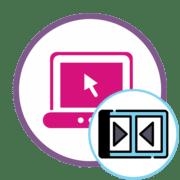 Как соединить видео в одно онлайн