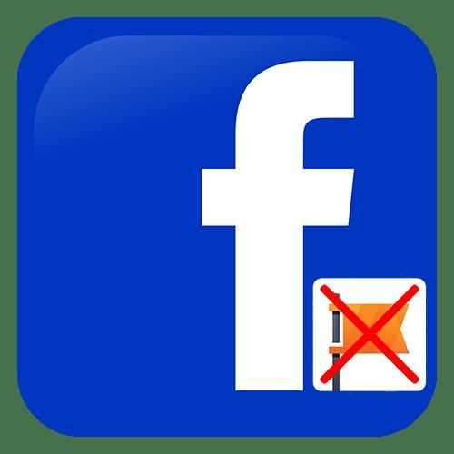 Как удалить бизнес-страницу в Фейсбук