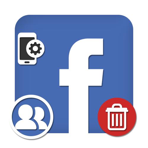 Как удалить друзей из Фейсбука с телефона