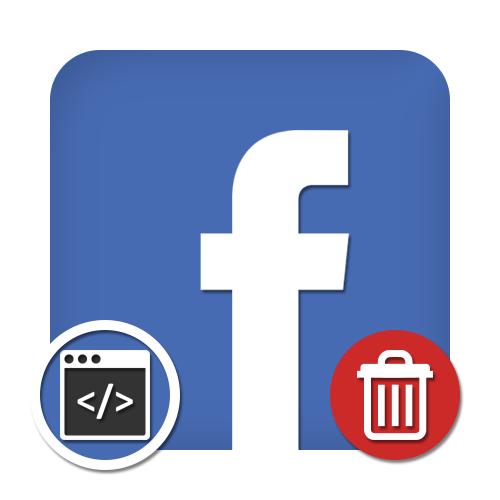Как удалить пиксель в Фейсбук Ads Manager