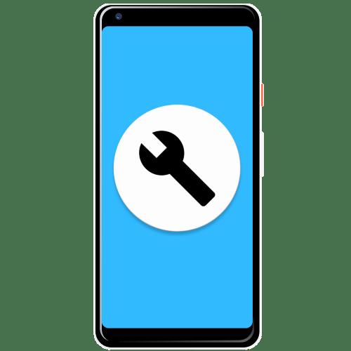 как включить system ui tuner на android 9