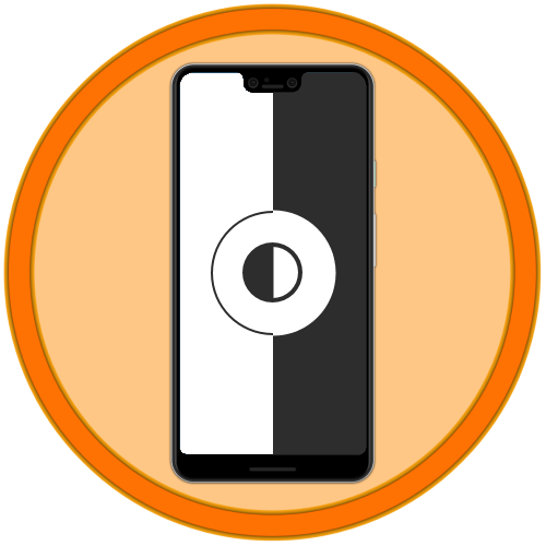 Как включить темную тему на Андроид