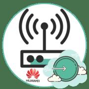 Как войти в настройки роутера Huawei