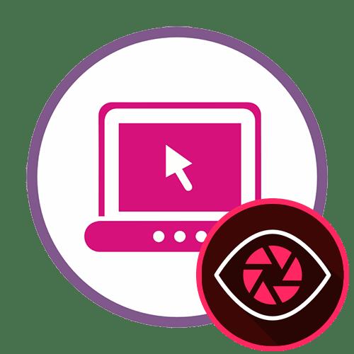 Как записывать видео с экрана онлайн