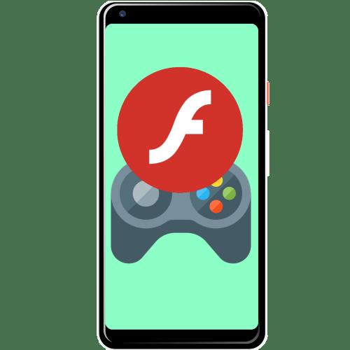 как запустить флеш игры на андроид