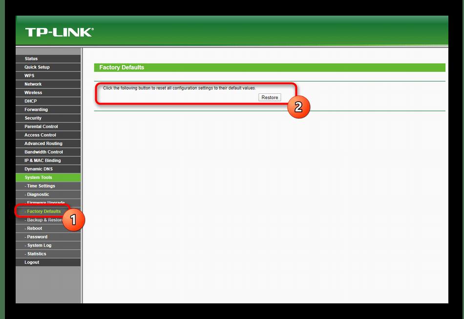 Кнопка для сброса настроек роутера TP-Link TL-WR940N через веб-интерфейс