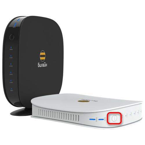 Кнопка включения роутера SmartBox от Билайн после настройки