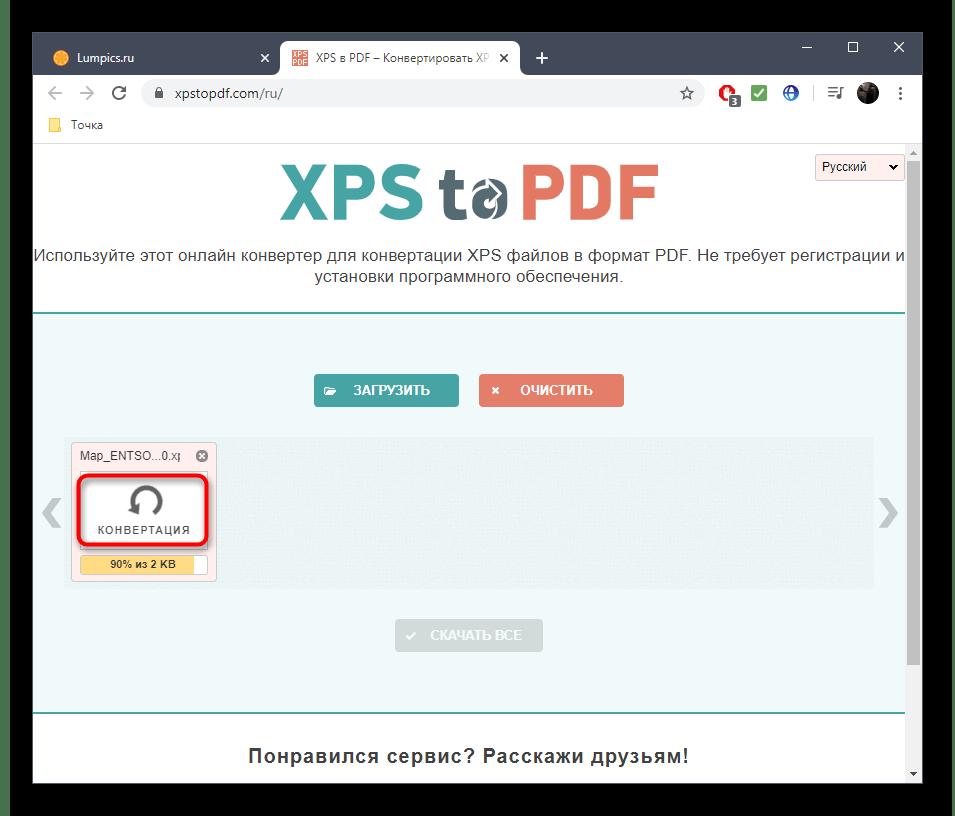 Начало конвертирования добавленных файлов в онлайн-сервисе XPS to PDF