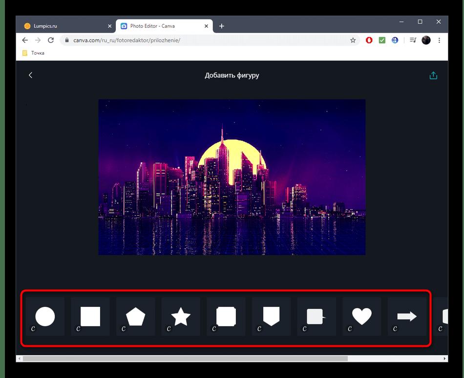 Наложение объектов на фото для украшения в онлайн-сервисе Canva