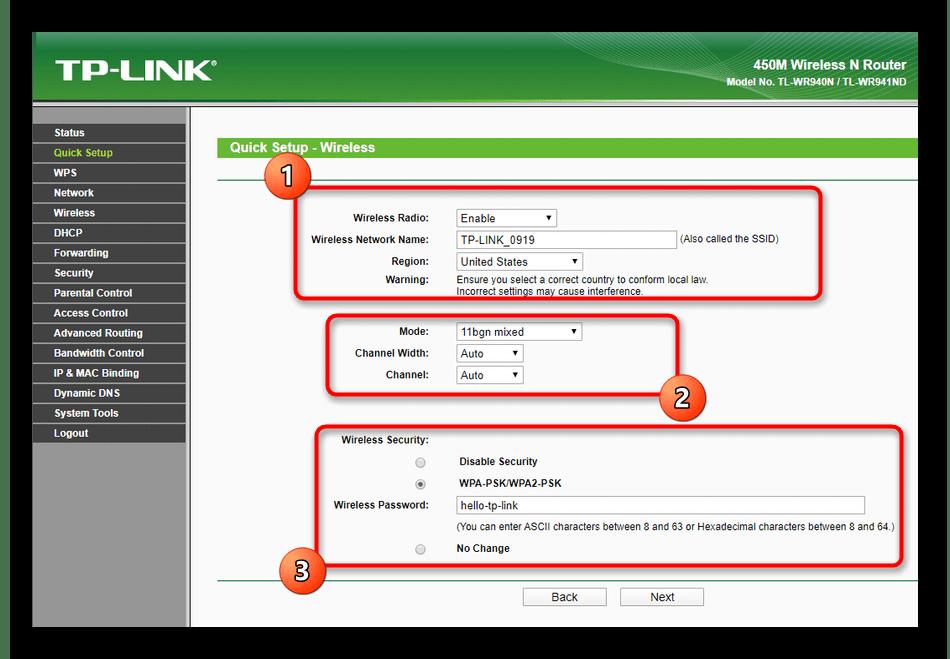 Настройка беспроводной сети при быстром конфигурировании роутера TP-Link TL-WR940N