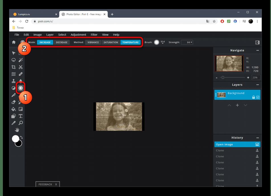 Настройка цвета, тени и света при реставрации фотографии в PIXLR