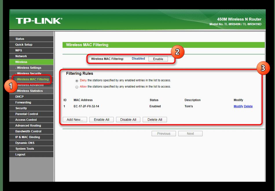 Настройка фильтрации беспроводной сети по физическим адресам при ручном конфигурировании TP-Link TL-WR940N