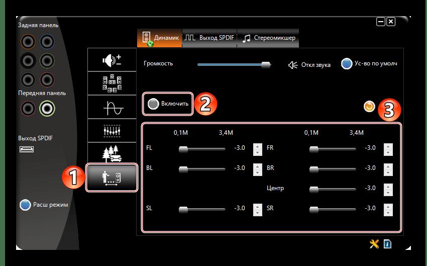 Настройка коррекции помещения в VIA HD Audio Deck