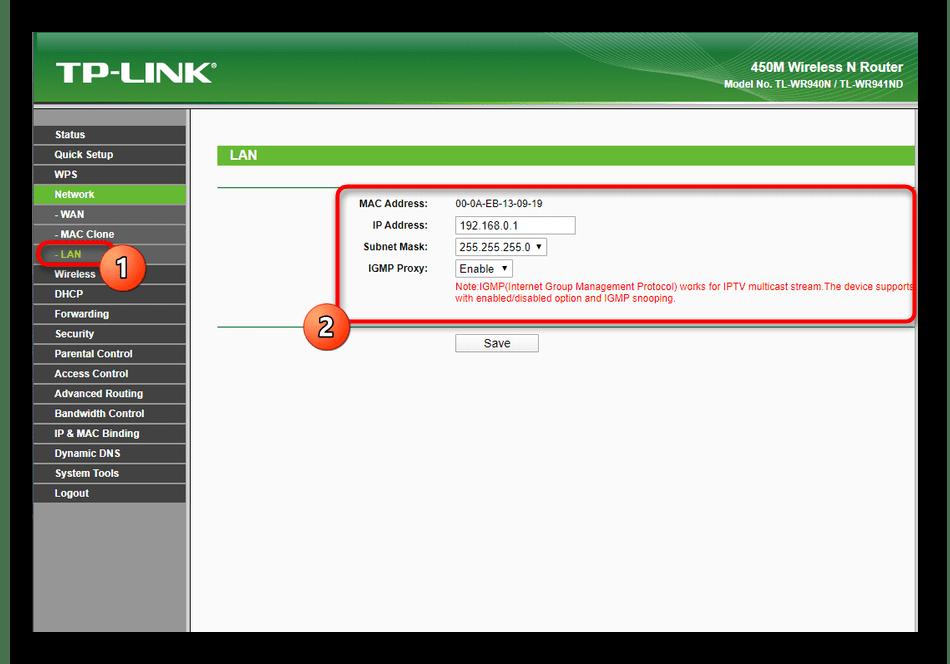 Настройка параметров локальной сети через веб-интерфейс TP-Link TL-WR940N