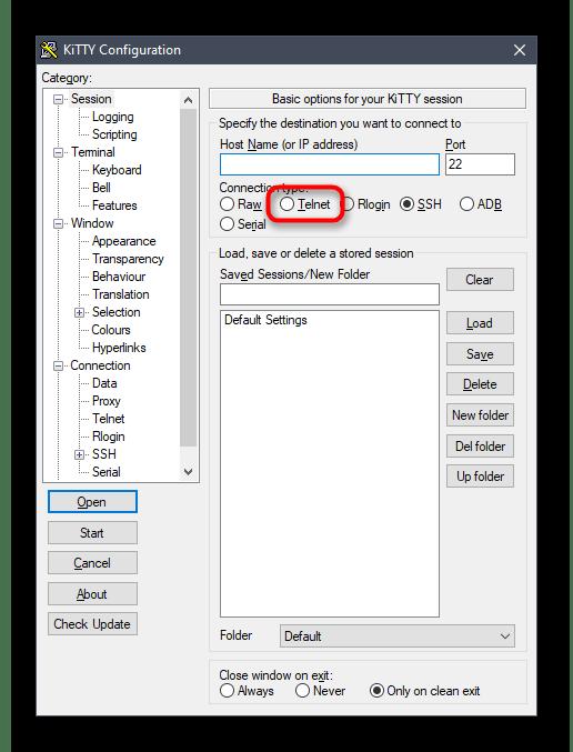 Настройка программы для перезагрузки роутера через компьютер