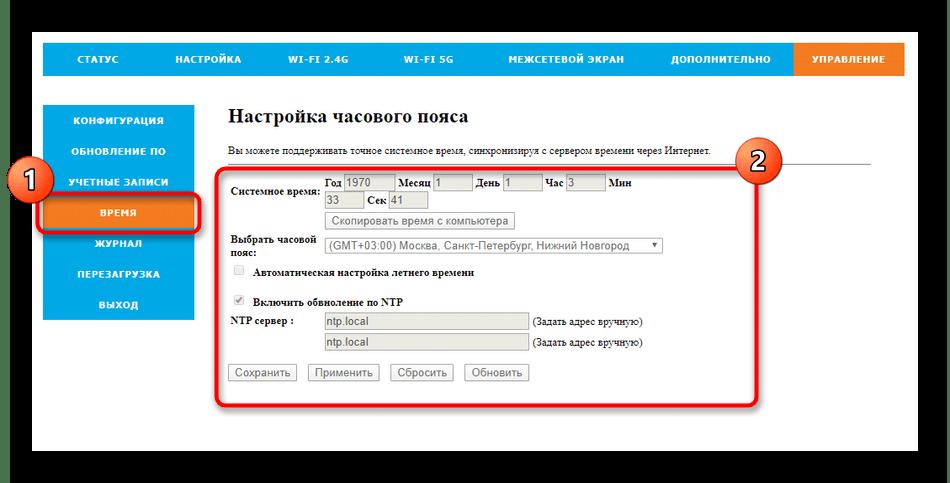Настройка системного времени через веб-интерфейс роутера Rotek Rx-22200 для Таттелеком