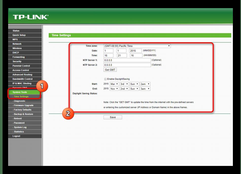 Настройка системного времени при конфигурировании роутера TP-Link TL-WR940N