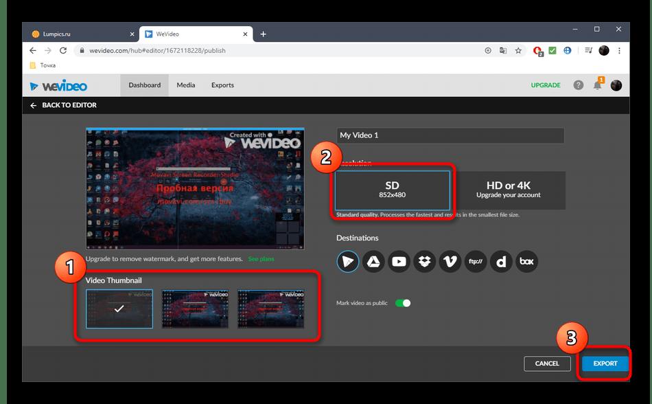Настройка видео перед сохранением в онлайн-сервисе WeVideo