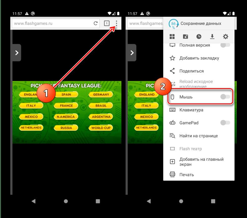 Настройки отображения мыши в Puffin Web Browser для запуска Flash-игр на Android