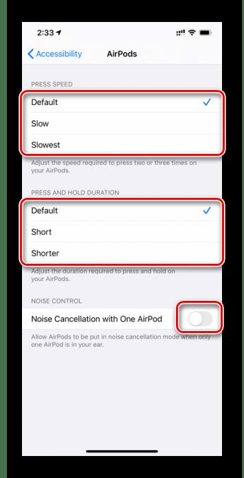 Настройки универсального доступа наушников AirPods Pro на iPhone