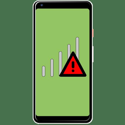 нет подключения к сети на телефоне с андроид