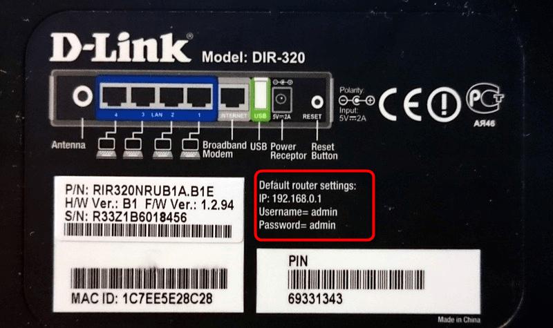Обнаружение данных для входа в веб-интерфейс роутера D-Link