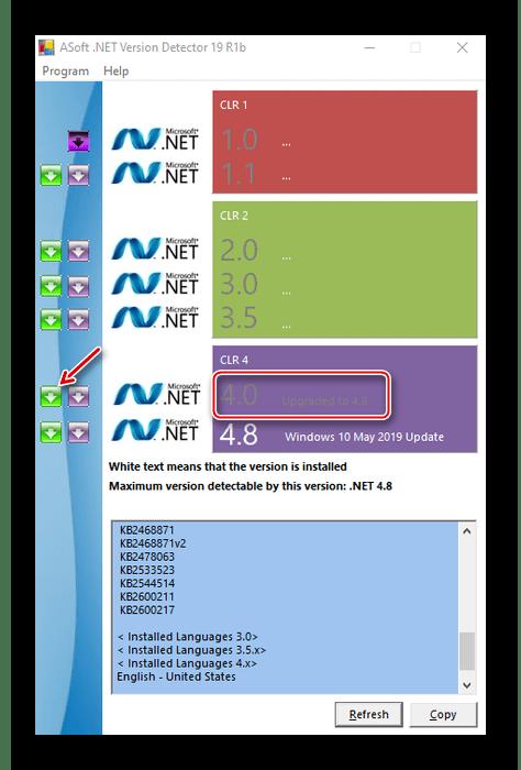 Обнвление .NET Framework с помощью ASoft .NET Version Detector