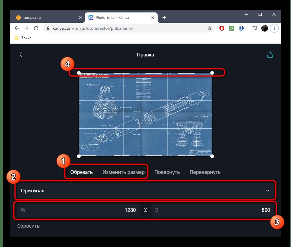 Обрезка картинки по размеру через онлайн-сервис Canva