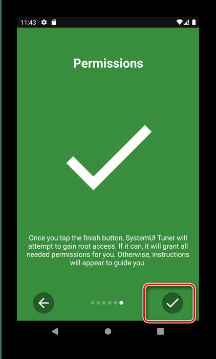 Окончание туториала для возвращения System UI Tuner в Android посредством стороннего софта