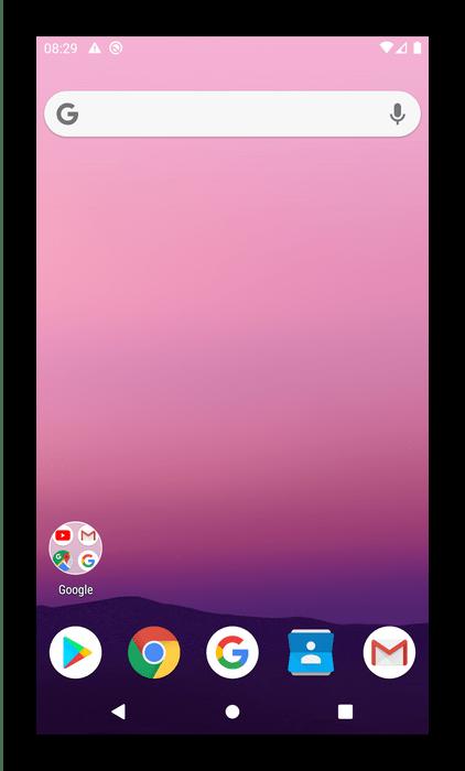 Окончание замены приложения главного экрана на Android