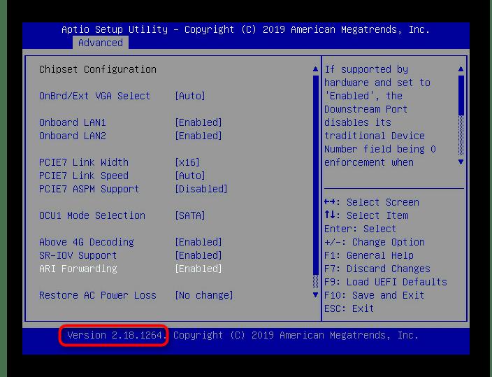 Определение версии BIOS на ПК с Windows 7 в меню микропрограммного обеспечения