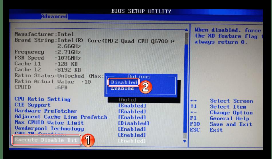 Отключение защитной опции в BIOS