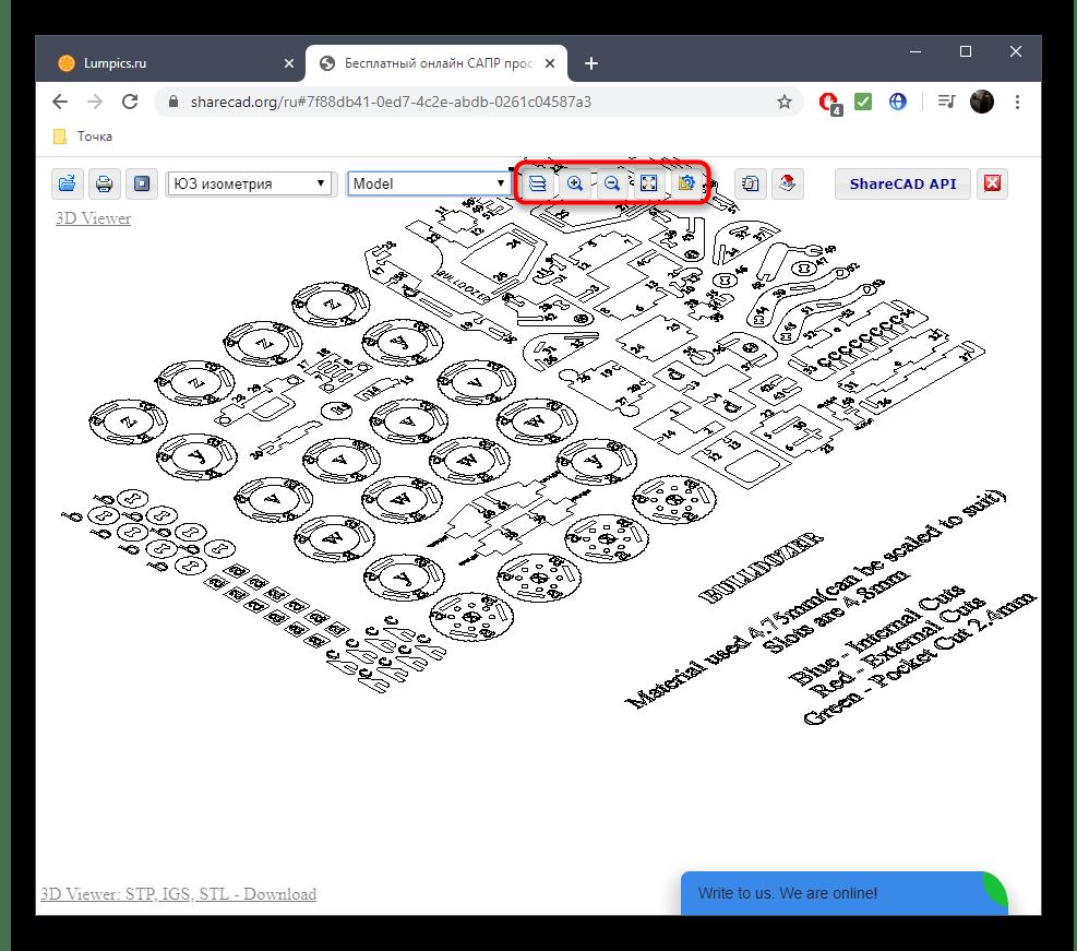 Панель с инструментами при просмотре файла формата DXF через онлайн-сервис ShareCAD