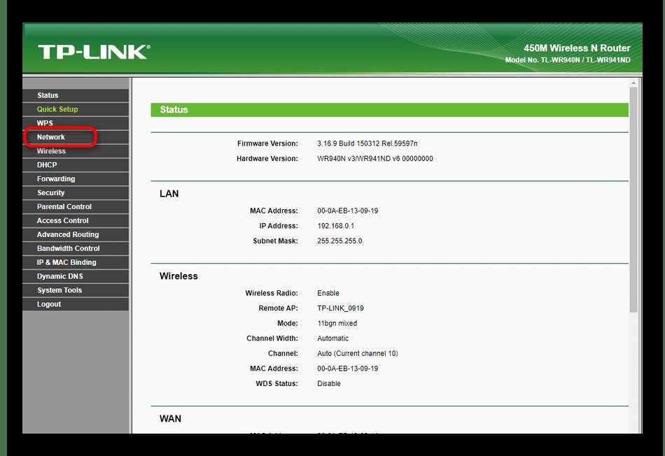 Переход к настройке сети в ручном режиме через веб-интерфейс TP-Link TL-WR940N